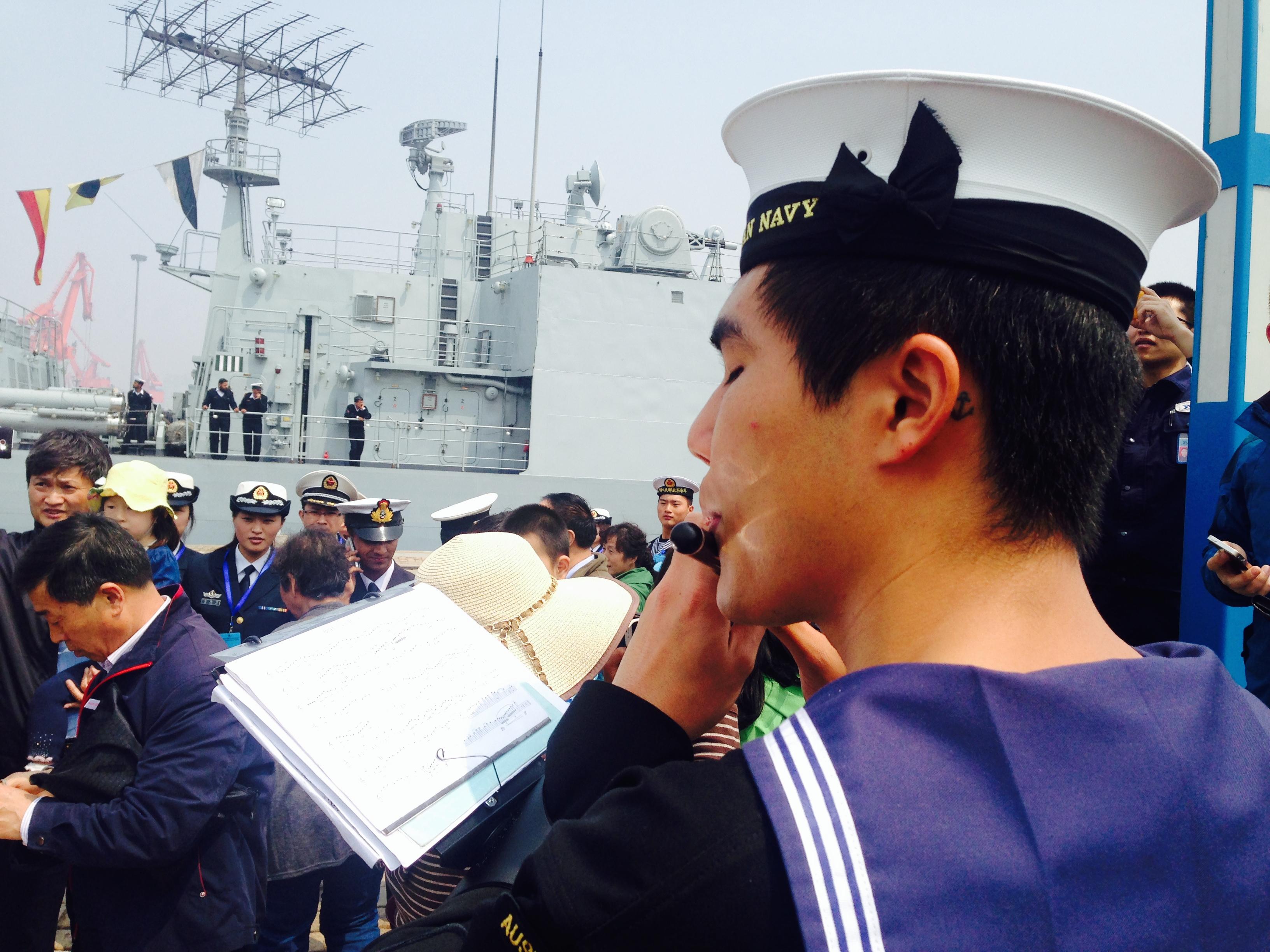 Western Pacific Naval Symposium