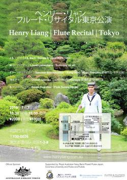 Henry Liang Tokyo Recial