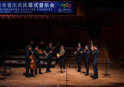 YMCG Silkroad Ensemble at Xinghai Concer