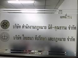 S__10403860