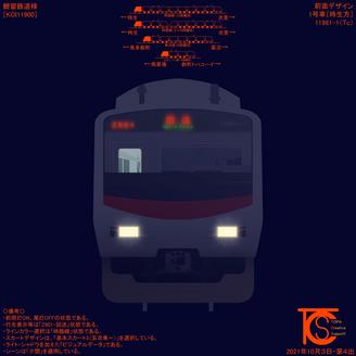 koitome11900_Face_No4_10.png