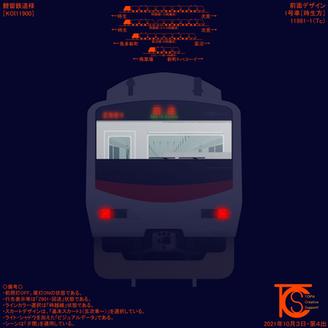 koitome11900_Face_No4_11.png