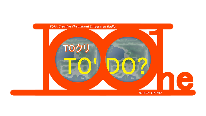 TODOOneロゴマーク.png
