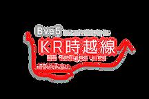KR時越線ロゴマーク.png
