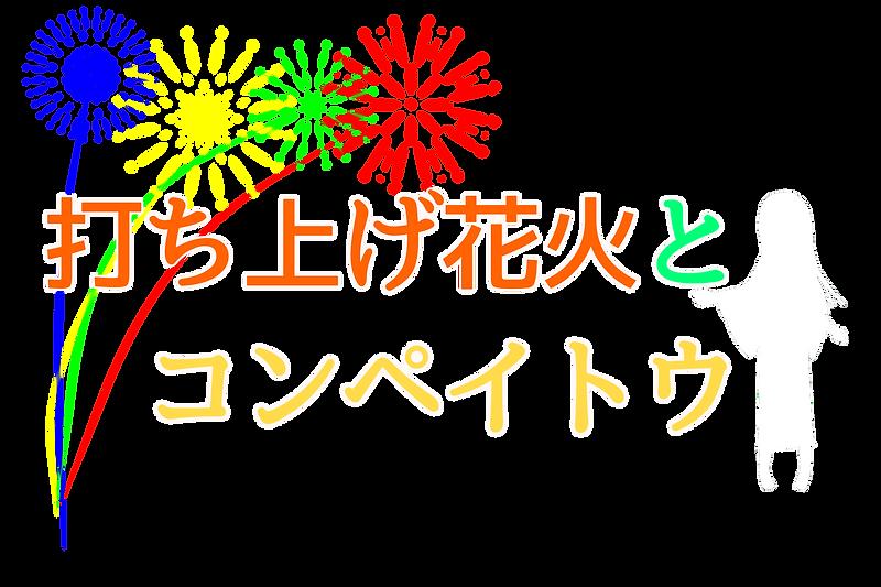 アイコン(透過).png