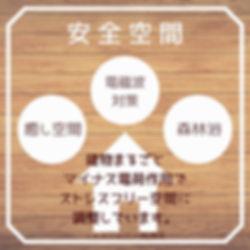 S__7921843.jpg