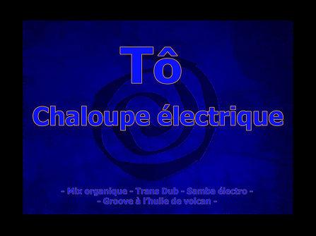 Chaloop.jpg