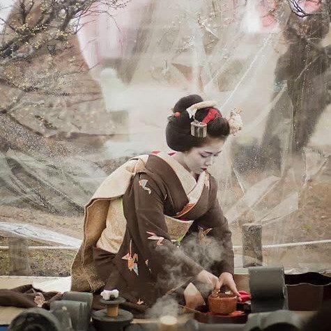 Caixa Arquetípica Cerimônia do Chá - Harmonia