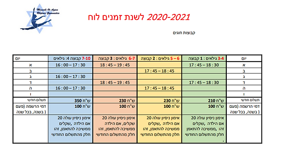 timetable_21.PNG