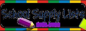 school supplies 2021-2022.png