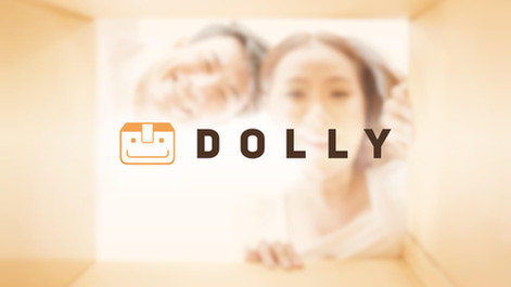 DOLLY–出租你的移動空間