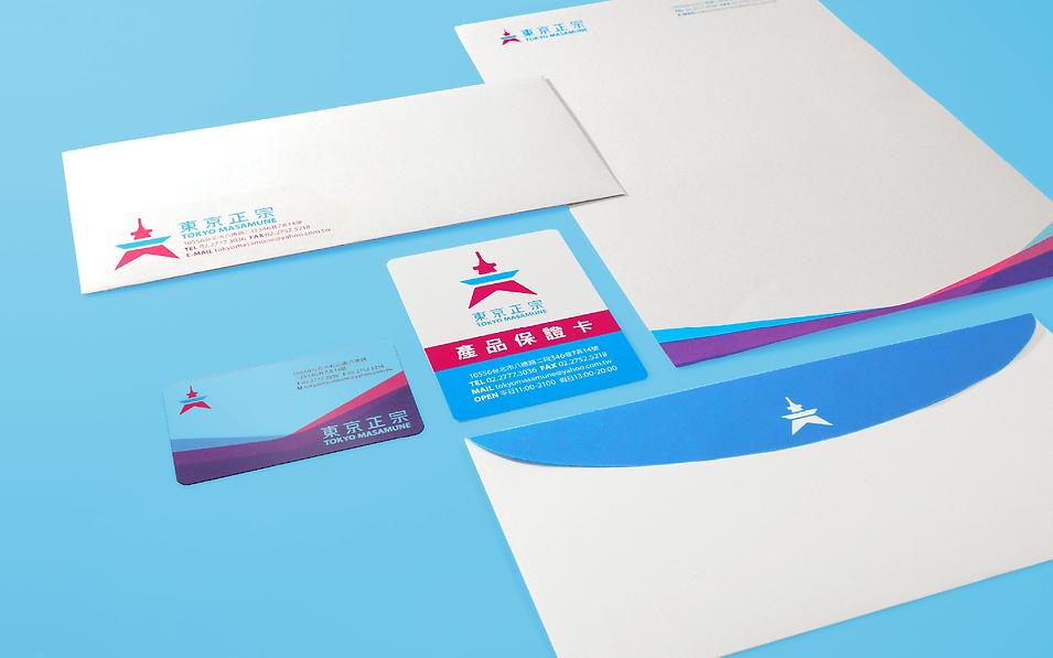 東京正宗_branding_design8.png