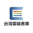 台灣雲端.png