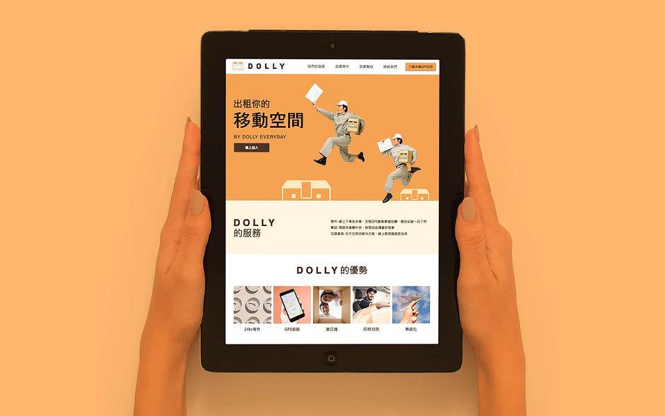 DOLLY-出租你的移動空間-website.jpg