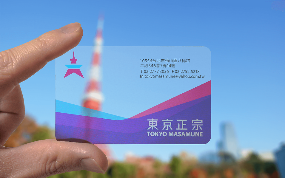 東京正宗_branding_design6.png