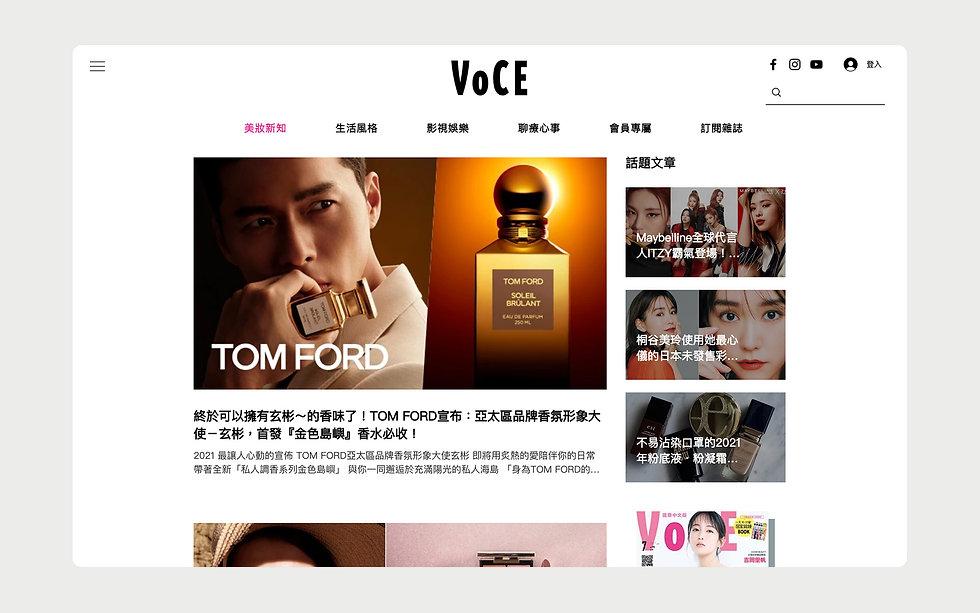 VoCE 國際中文版 文章頁設計