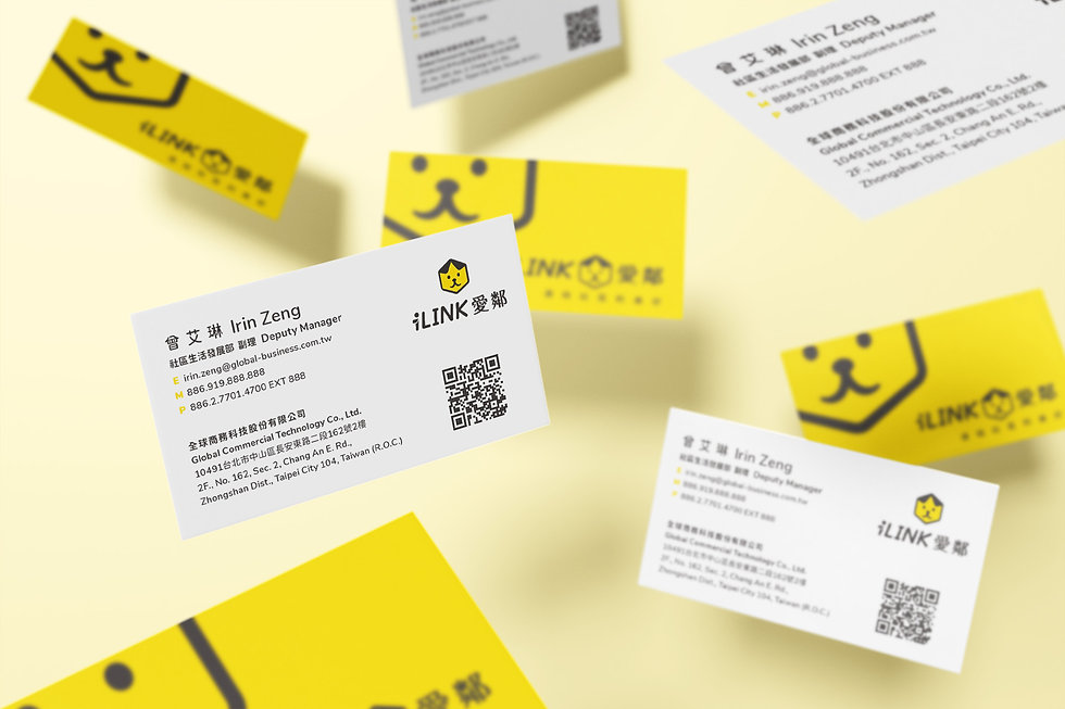 iLINK愛鄰騎士_名片.jpg