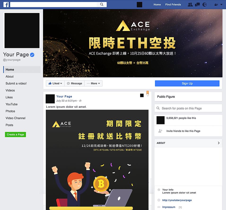 ace_exchange_facebook.png