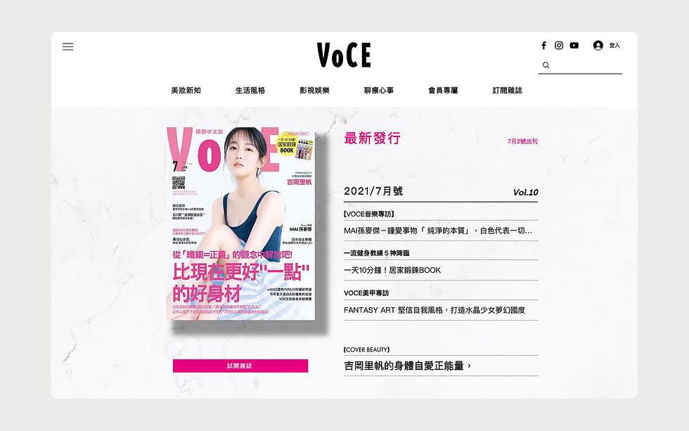 VoCE 國際中文版 網頁設計