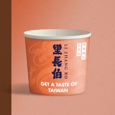 icecream-cups.m4v