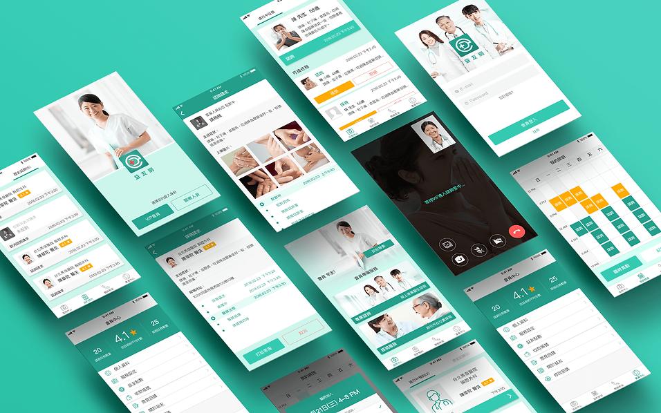 健康益友_品牌UI_app畫面.png
