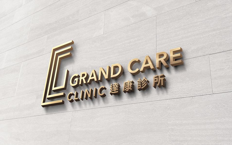 GRAND-CARE-9.jpg