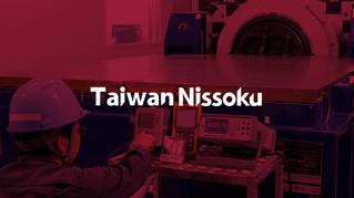 Taiwan Nissoku 台灣日測