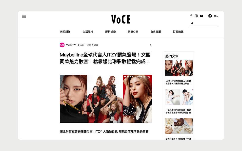 VoCE 國際中文版 內頁設計
