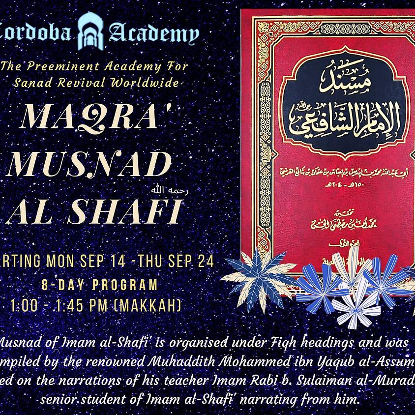 Musnad Imam al-Shafi' (رحمه الله)