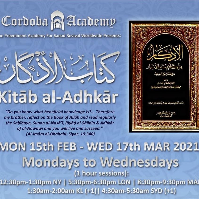 Kitab al-Adhkaar