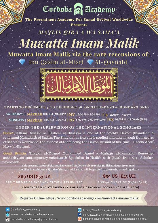 Maqra' flyers 1(6).png