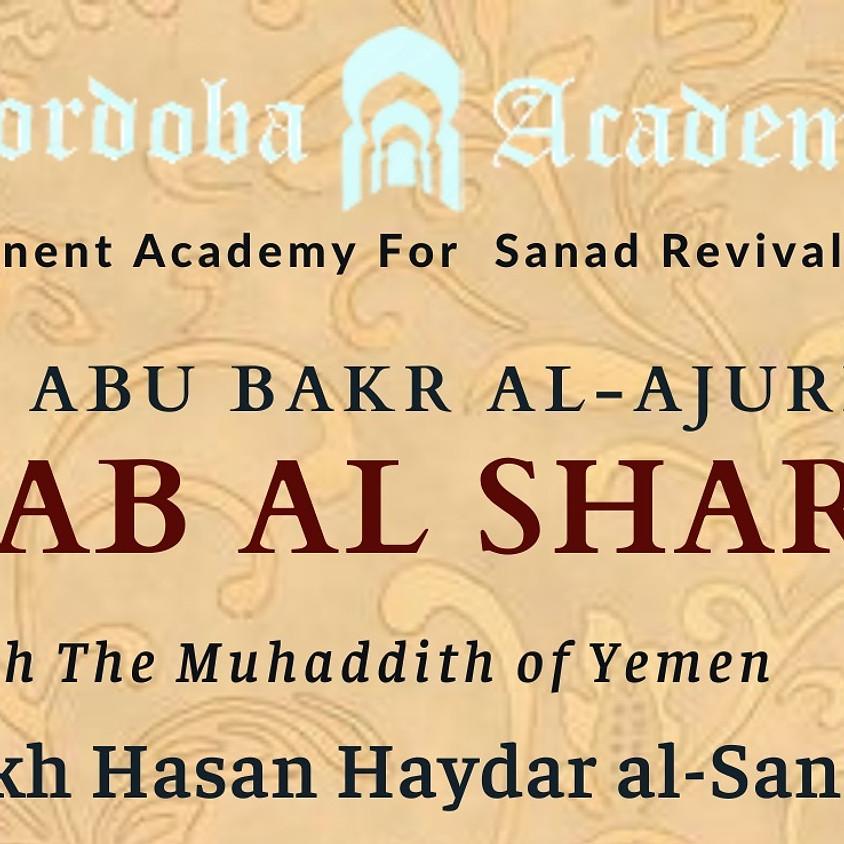 Kitab Al Sharia (UK)