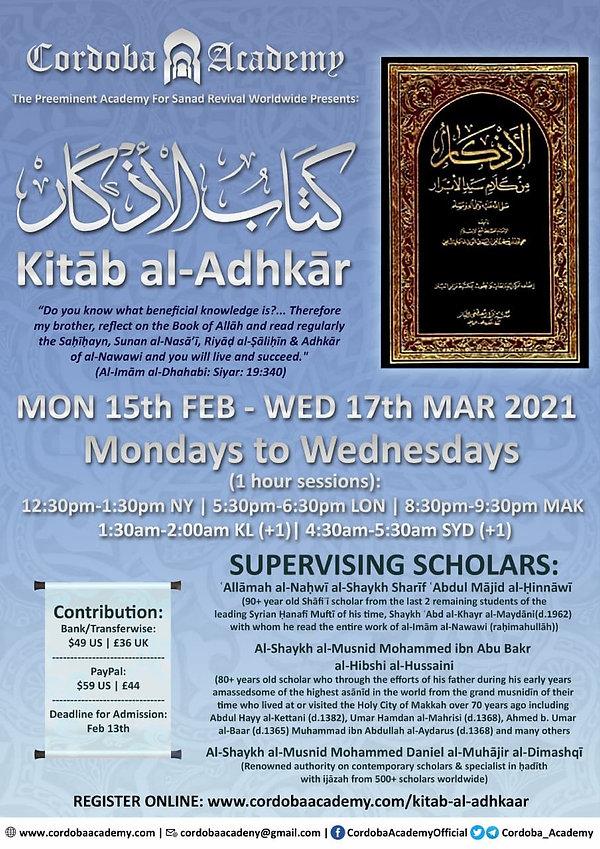 Kitab Al Adhkaar.jpg