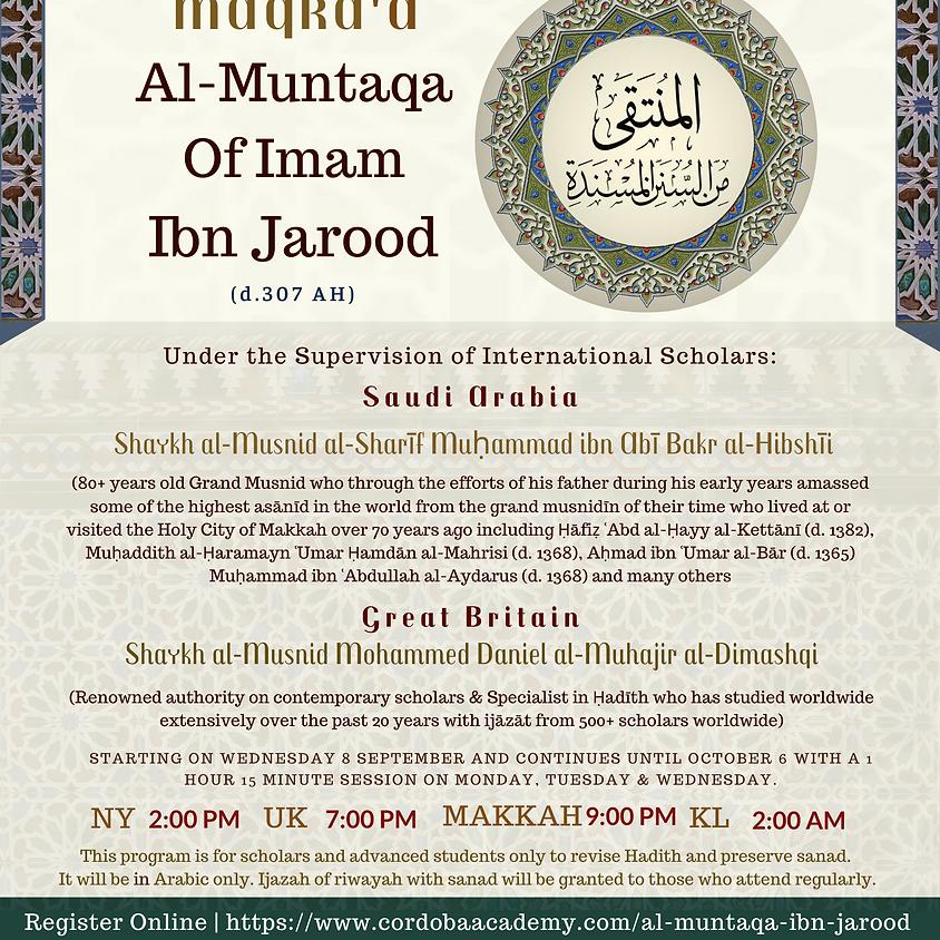 RC : Maqra' Al-Muntaqa of Imam Ibn Jarood (US)
