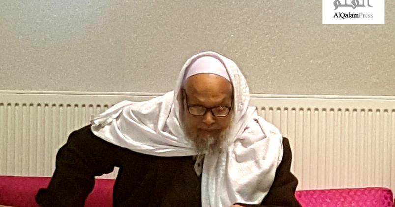 Shaikh Sameeruddin al Qassimi supervisin