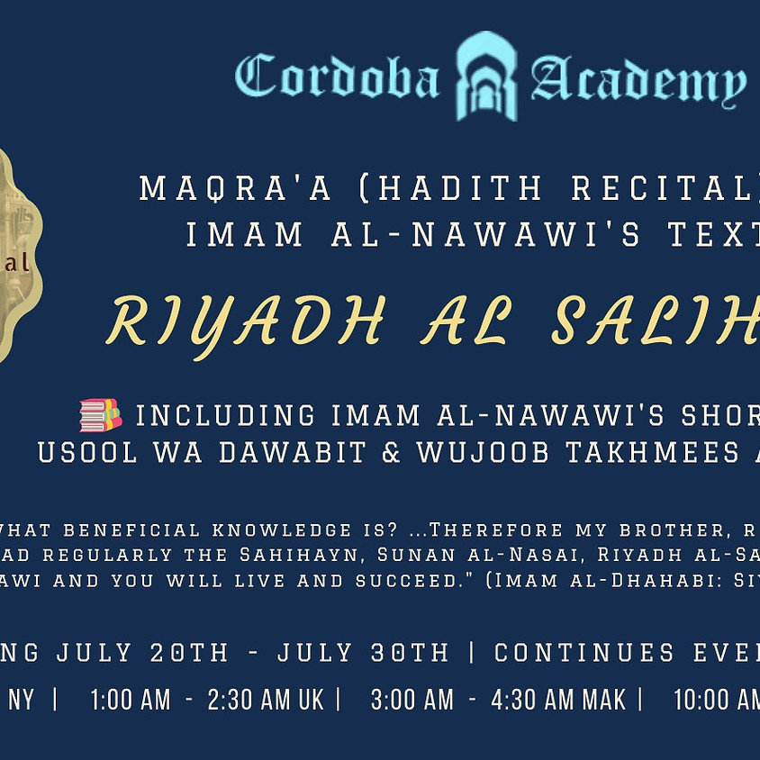 Maqra'a (Hadith Majlis) : Riyad Al Saliheen
