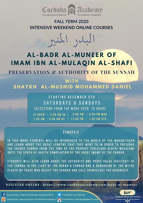 📗 Al-Badr al-Muneer