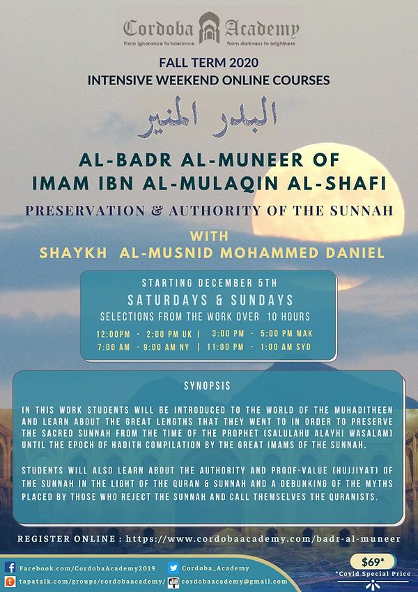 Badr Al Muneer.png