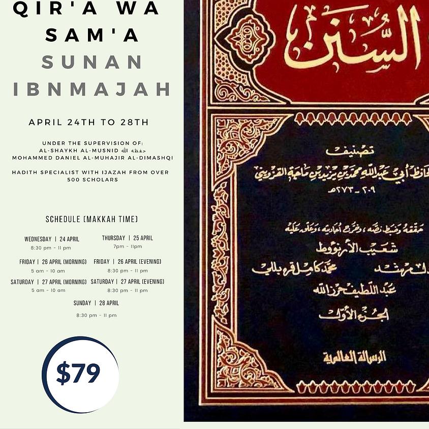 Maqra' Sunan Ibn Majah