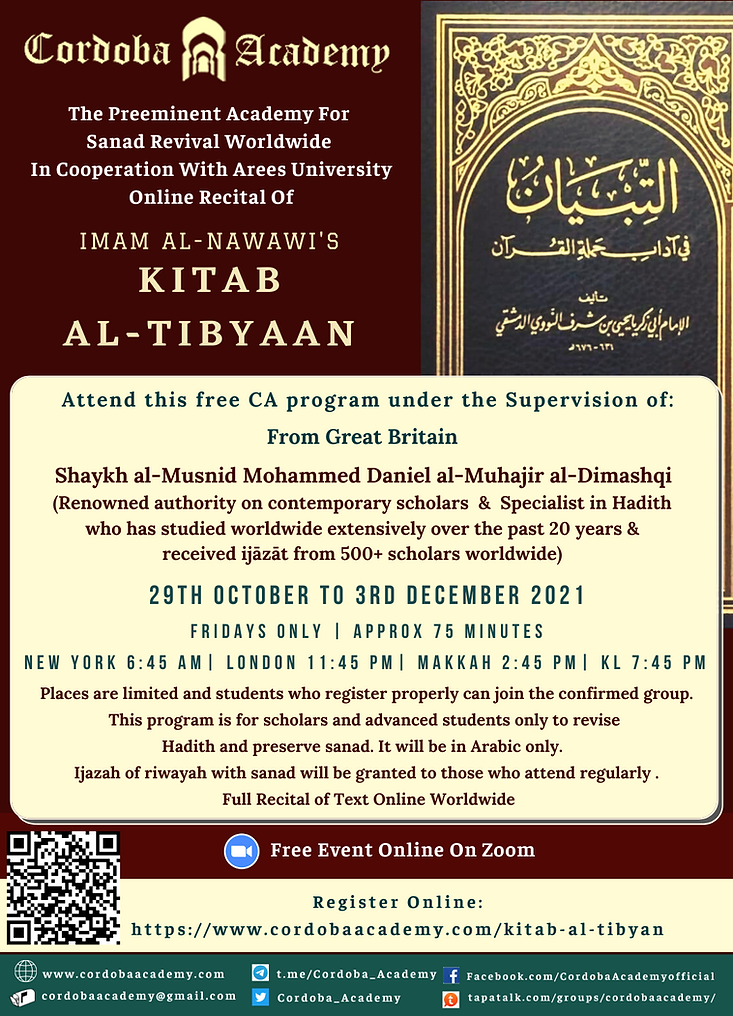 Kitab Al Tibyan.png