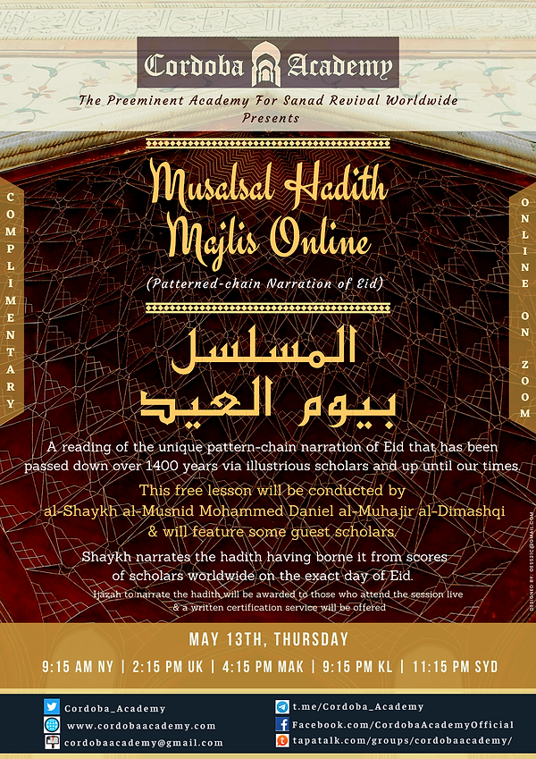 Maqra' flyers 1(32).png