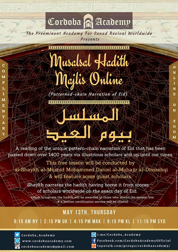 Maqra' flyers 1(32).png