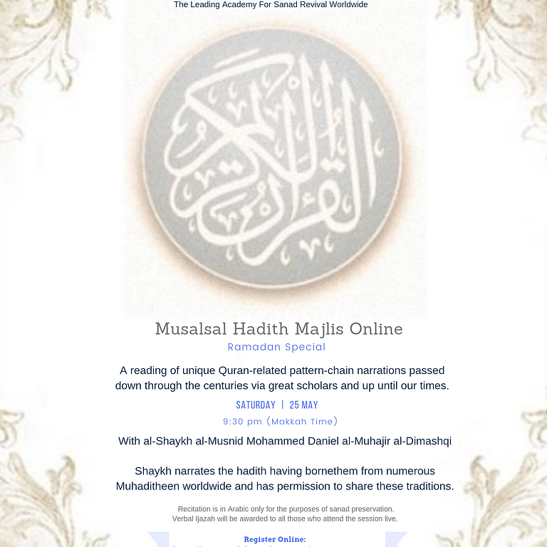 Special Ramadan Musalsal  (Patterned-chain of Preservers of Hadith)