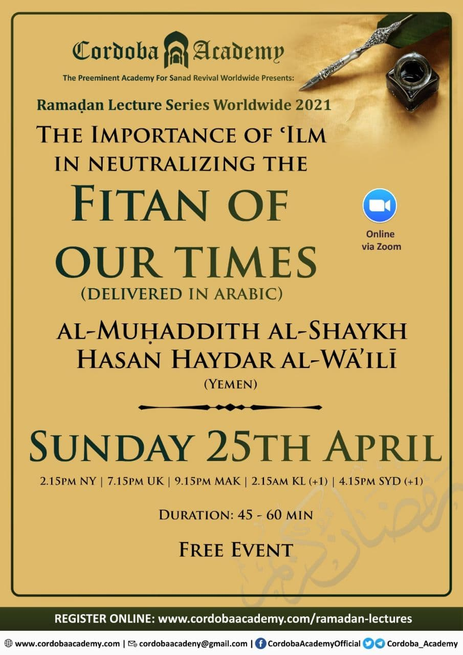 Fitan Of Our Times - Al Muhaddith Al Shaykh Hasan Haydar Al Waili