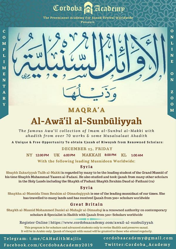 Awail al Sunbuliyyah1.png