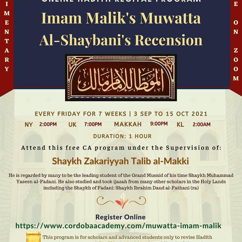Imam Malik's Muwatta ✨ al-Shaybani's Recension