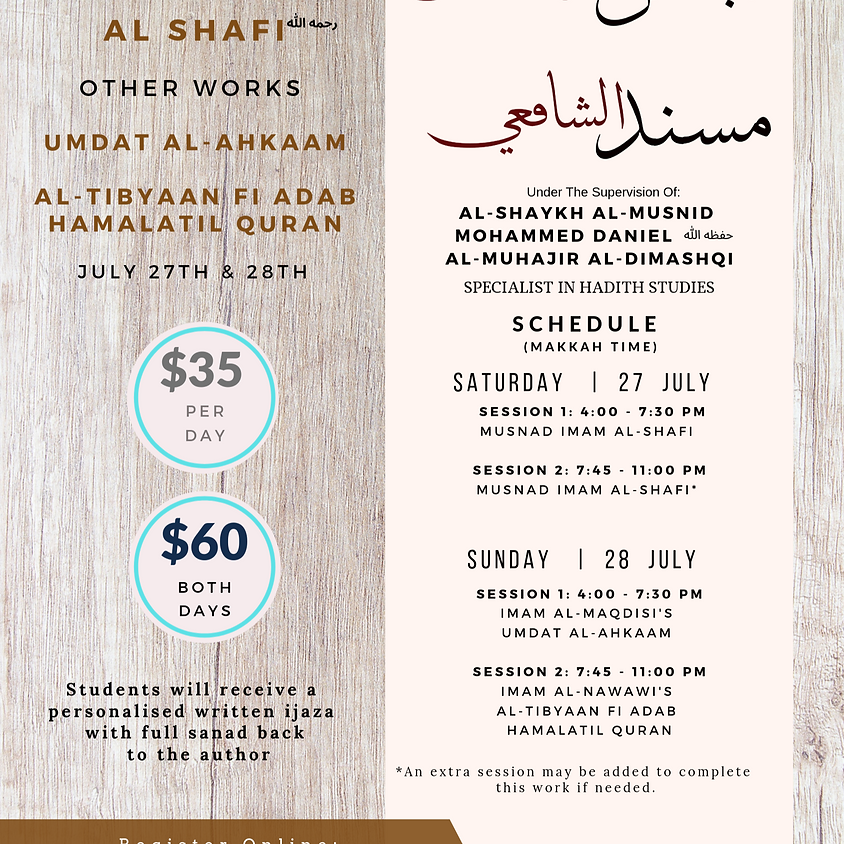 Musnad Imam al-Shafi' (رحمه الله) & other works