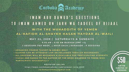 Imam Abu Dawud's Questions to Imam Ahmed on Jarh wa Tadeel of Rijaal
