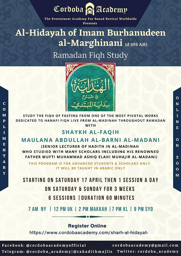 Maqra' flyers 1(23).png