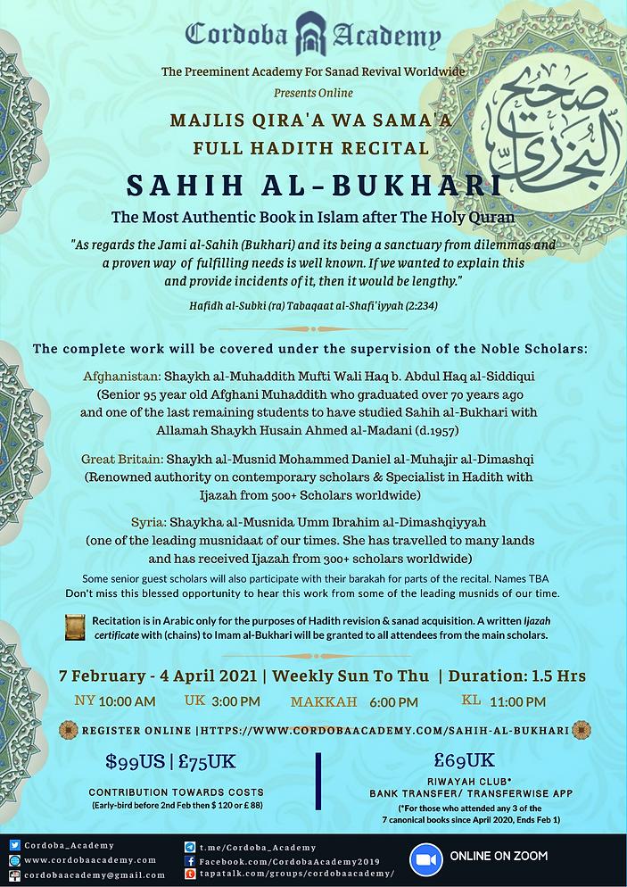 Sahih Al Bukhari_bright.png